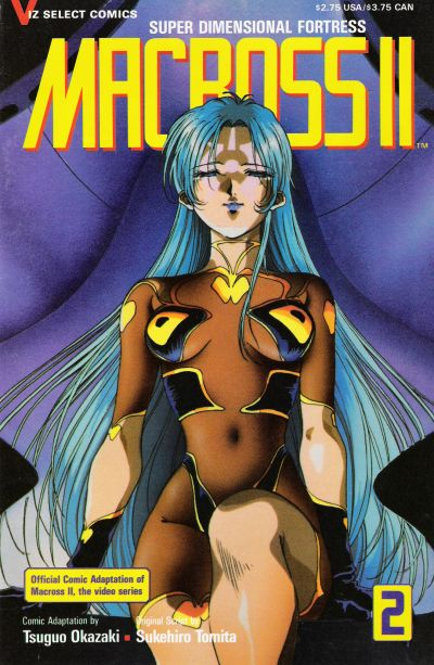 Cover for Macross II (Viz, 1992 series) #2