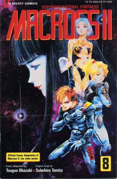 Cover for Macross II (Viz, 1992 series) #8