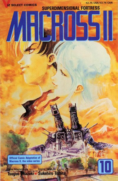 Cover for Macross II (Viz, 1992 series) #10