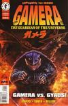 Cover for Gamera (Dark Horse, 1996 series) #1