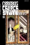 Cover for Cerebus Church & State (Aardvark-Vanaheim, 1991 series) #22
