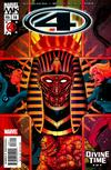 Cover for Marvel Knights 4 (Marvel, 2004 series) #16
