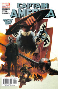 Cover Thumbnail for Captain America (Marvel, 2005 series) #6 [Cover A]