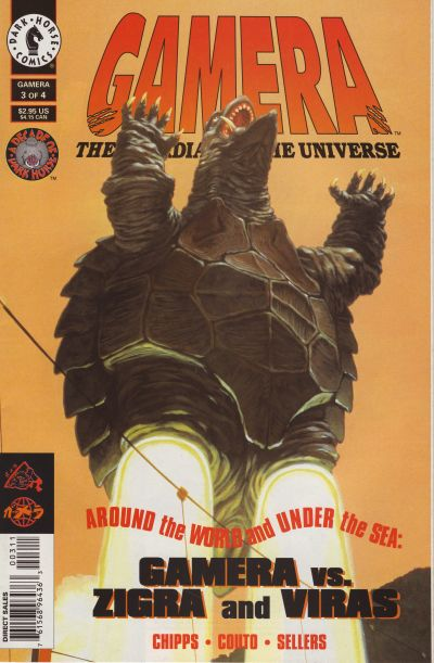 Cover for Gamera (Dark Horse, 1996 series) #3