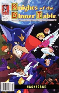 Cover Thumbnail for Knights of the Dinner Table (Kenzer and Company, 1997 series) #77