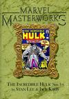 Cover for Marvel Masterworks (Marvel, 1987 series) #8