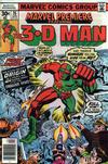 Cover for Marvel Premiere (Marvel, 1972 series) #35