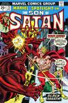 Cover for Marvel Spotlight (Marvel, 1971 series) #15