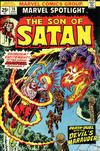 Cover for Marvel Spotlight (Marvel, 1971 series) #16