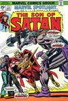 Cover for Marvel Spotlight (Marvel, 1971 series) #17 [Regular Edition]