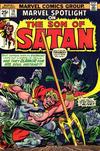 Cover for Marvel Spotlight (Marvel, 1971 series) #19