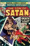 Cover for Marvel Spotlight (Marvel, 1971 series) #20