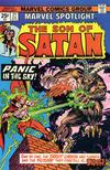 Cover for Marvel Spotlight (Marvel, 1971 series) #21