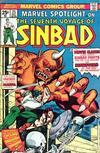 Cover for Marvel Spotlight (Marvel, 1971 series) #25