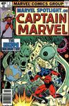 Cover for Marvel Spotlight (Marvel, 1979 series) #3 [Newsstand]