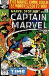 Cover for Marvel Spotlight (Marvel, 1979 series) #8 [Direct]