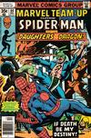 Cover for Marvel Team-Up (Marvel, 1972 series) #64