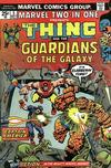 Cover for Marvel Two-in-One (Marvel, 1974 series) #5