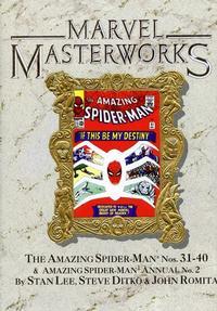 Cover Thumbnail for Marvel Masterworks (Marvel, 1987 series) #16