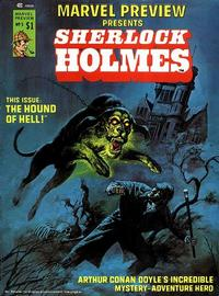Cover Thumbnail for Marvel Preview (Marvel, 1975 series) #5