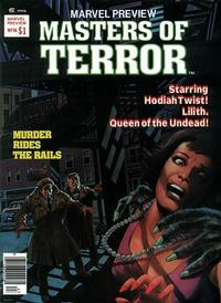 Cover Thumbnail for Marvel Preview (Marvel, 1975 series) #16