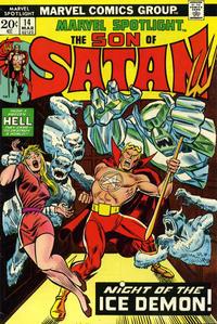 Cover Thumbnail for Marvel Spotlight (Marvel, 1971 series) #14