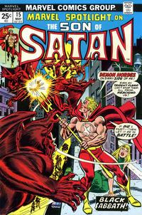 Cover Thumbnail for Marvel Spotlight (Marvel, 1971 series) #15