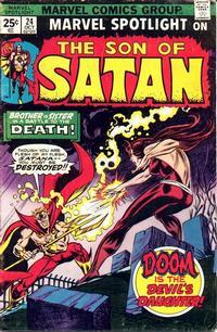 Cover Thumbnail for Marvel Spotlight (Marvel, 1971 series) #24