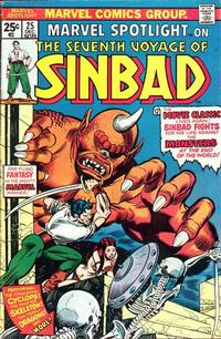 Cover Thumbnail for Marvel Spotlight (Marvel, 1971 series) #25