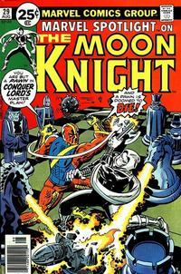 Cover Thumbnail for Marvel Spotlight (Marvel, 1971 series) #29 [25¢ Cover Price]