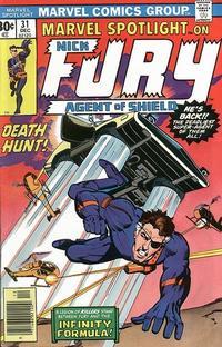 Cover Thumbnail for Marvel Spotlight (Marvel, 1971 series) #31 [Regular Edition]