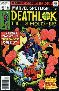 Cover Thumbnail for Marvel Spotlight (Marvel, 1971 series) #33