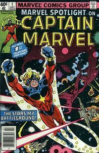 Cover Thumbnail for Marvel Spotlight (Marvel, 1979 series) #1