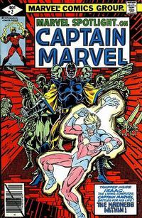 Cover Thumbnail for Marvel Spotlight (Marvel, 1979 series) #2 [Direct]