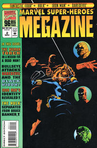 Cover for Marvel Super-Heroes Megazine (Marvel, 1994 series) #2