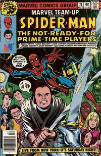 Cover Thumbnail for Marvel Team-Up (Marvel, 1972 series) #74 [Regular]