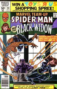 Cover Thumbnail for Marvel Team-Up (Marvel, 1972 series) #98