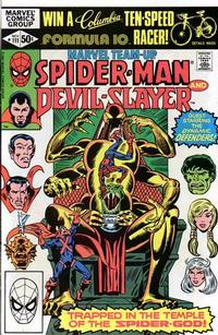 Cover Thumbnail for Marvel Team-Up (Marvel, 1972 series) #111 [Direct]