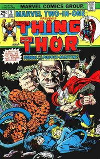 Cover Thumbnail for Marvel Two-in-One (Marvel, 1974 series) #9