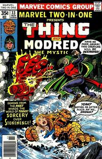 Cover Thumbnail for Marvel Two-In-One (Marvel, 1974 series) #33