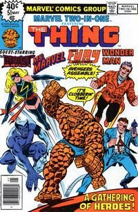 Cover Thumbnail for Marvel Two-in-One (Marvel, 1974 series) #51 [Regular]