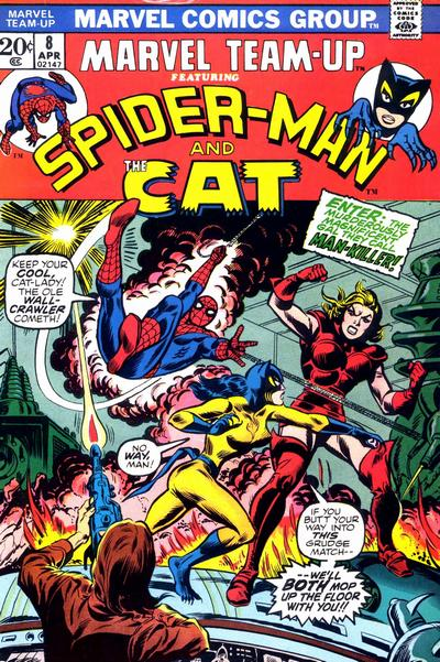 Cover for Marvel Team-Up (Marvel, 1972 series) #8