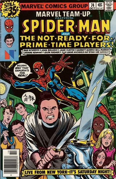 Cover for Marvel Team-Up (Marvel, 1972 series) #74 [British]
