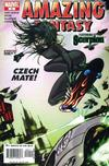 Cover for Amazing Fantasy (Marvel, 2004 series) #9