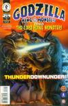 Cover for Godzilla (Dark Horse, 1995 series) #15
