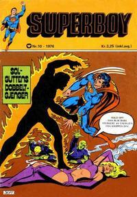 Cover Thumbnail for Superboy (Illustrerte Klassikere / Williams Forlag, 1969 series) #10/1976