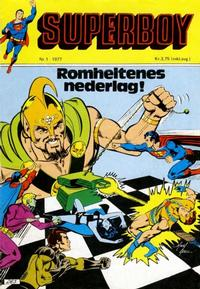 Cover Thumbnail for Superboy (Illustrerte Klassikere / Williams Forlag, 1969 series) #1/1977