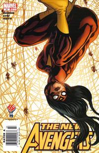 Cover Thumbnail for New Avengers (Marvel, 2005 series) #15 [Newsstand]