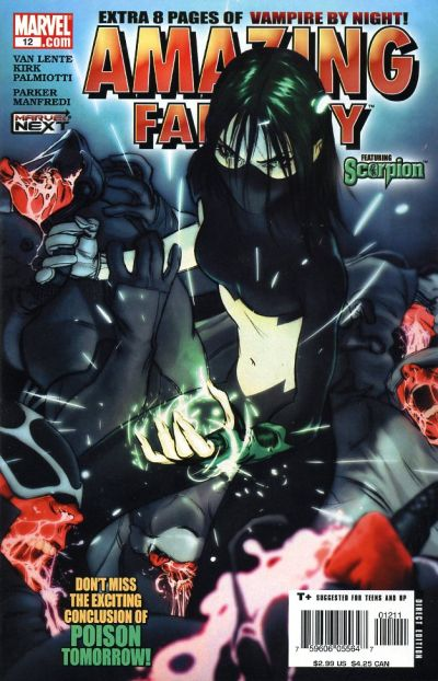 Cover for Amazing Fantasy (Marvel, 2004 series) #12