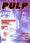 Cover for Pulp (Viz, 1997 series) #v2#11